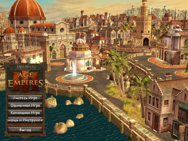 Age of Empires III Crack