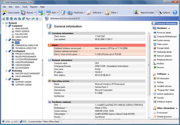 Total Network Inventory Crack Download
