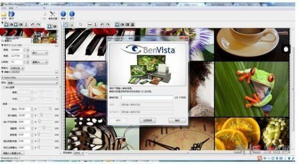 Benvista PhotoZoom 8.0.7 Crack