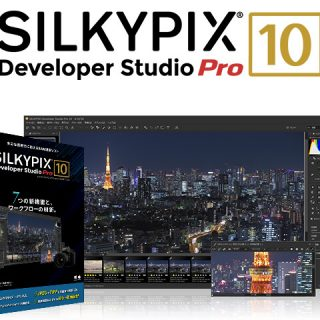 SILKYPIX Developer Studio Pro 10.0.12 Crack Latest Download