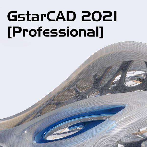 GstarCAD Professional Crack 2021 Build 201015 [Latest] Full