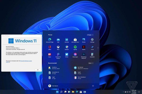 Windows 11 ISO File Download (32/ 64 Bit) Free