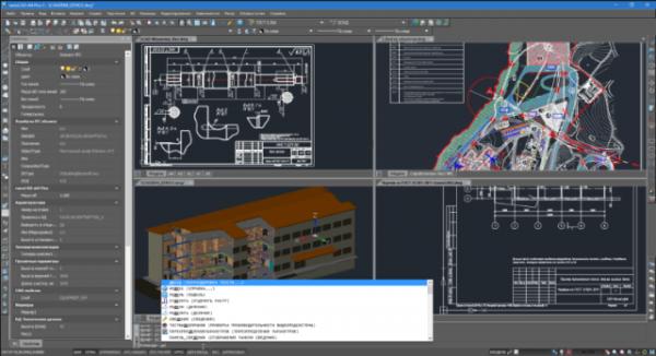 NanoCAD Plus 20.0.5147.3538 build 5247 Crack Download