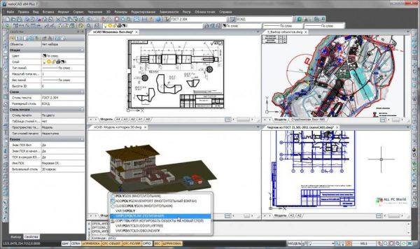 NanoCAD Plus 20.0.5147.3538 build 5247