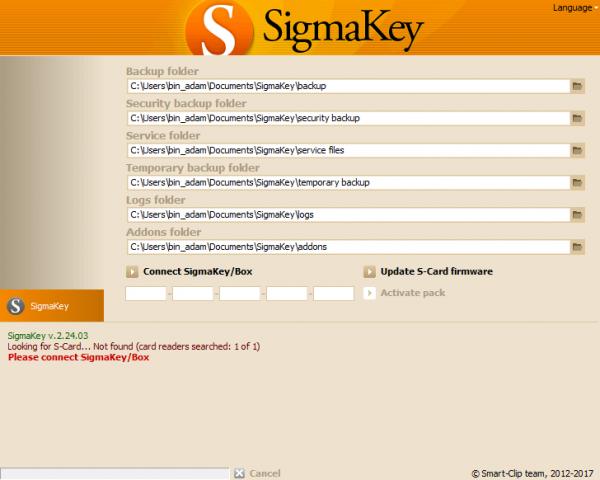 SigmaKey Box 2.41.01 Crack + Activation Code Download