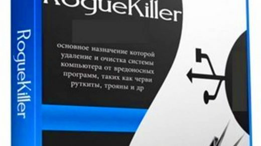 RogueKiller 15.0.9.0 Crack & License Key